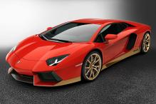 Lamborghini Pays Tribute to the Iconic Miura, With a Not-so-fancy Aventador