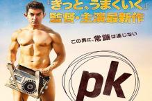 Aamir Khan starrer 'PK' to Release in Japan