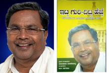 Book on Siddaramaiah's Achievements Must in All Karnataka Schools