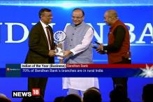 Bandhan Bank Wins Indian of The year 2015 in The Business Category