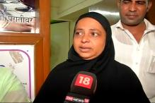 Woman Demands Justice For Daughter Harassed by Husband