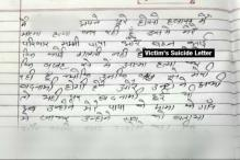 Woman Commits Suicide After Being 'Asked' to Marry Her Rapist