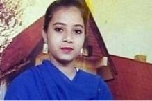 Inquiry Report Submitted in Ishrat Jahan Case; Papers Missing