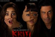 Manoj Bajpayee, Radhika Apte's Short Film 'Kriti' Keeps You Invested