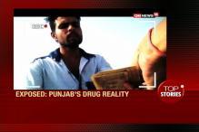 News 360: Punjab's Drug Reality Exposed