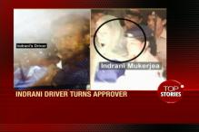 NEWS 360: Indrani Mukerjea's Driver Turns Approver