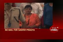 News 360: No Bail For Sadhvi Pragya