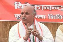 Ram Temple Construction Only Possible by Legislation: Togadia