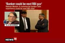 RBI Should Have Stable Appointments: Ex-RBI Deputy Governor