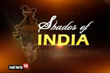 WATCH: SHADES OF INDIA