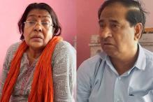 Bihar Toppers Scam: Lalkeshwar Singh, Usha Sinha Sent to Judicial Custody