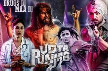 Punjab And Haryana High Court Clears 'Udta Punjab' For Release