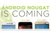 HTC Promises Android Nougat for One M9, A9, HTC 10