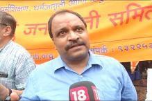 Hindu Janjagruti Samiti Protest in Mumbai, Demand Arrest of Zakir Naik