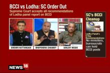 Is Supreme Courts's Order and End to BCCI Autonomy?