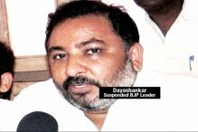Suspended BJP Leader Dayashankar Released From Mau Jail