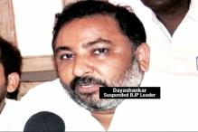 NBW Issued Against Suspended BJP Leader Dayashankar