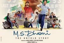 Sushant Singh Rajput Unveils 'MS Dhoni' New Poster on Captain Cool's Birthday