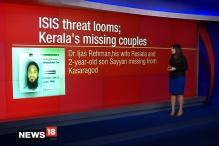Details of the Missing People of Kerala Suspected to Have Joined ISIS