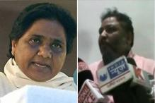 BJP Expels Dayashankar Singh For Abusive Remarks Against Mayawati