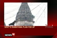 News 360: Government's Ramayana Plan For UP