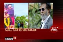 News 360: Will Rajni's Kabali Beat Expectations?