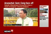 Parliament Daily: Congress Walks Out Over Arunachal Issue