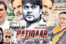 Two Films on Patel Stir in Gujarat Denied Censor Clearance