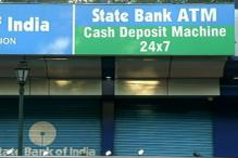 Watch: New Theft Trick in ATMs