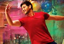 Happy Birthday Mahesh Babu: 6 of His Unforgettable Performances
