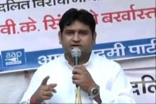 Brief Profile of Sacked Cabinet Minister Sandeep Kumar