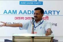 Aam Aadmi Party Loses Jung in Delhi High Court