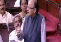 Lok Sabha Takes up Amendments to GST Bill for Discussion