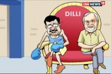 Cartoon of the Day: Delhi HC Says L-G is Delhi Administrative Head