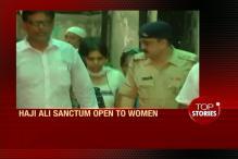 News360: Indrani Mukherjea Breaks Silence in  Sheena Bora Murder Case