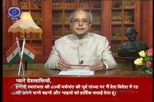 Indian Diplomacy Has Shown Considerable Dynamism: Prananb Mukherji