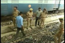 Criminals Drill Hole, Steal Soiled Currency Notes Worth Crores from a Moving Train