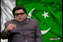 Watch: Cyrus Brocha Discusses Pakistan's Independence Day Celebration