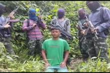 ULFA Releases Video of BJP Leader's Son, Demands 1 Crore Ransom