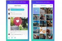 Yahoo Messenger Gets New Video Sharing Feature