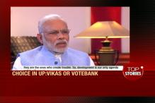 News360: Development is Our Only Agenda, PM Modi Tells Network18