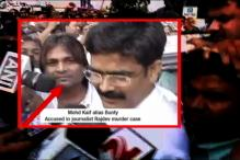 Will Shahabuddin Be The Breakpoint Between Lalu Yadav & Mr Clean Nitish Kumar?