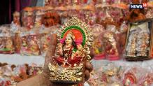 Dhanteras: Festival of Wealth