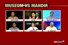 Watch: The Museum Vs Mandir Debate