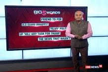 Watch: Big5@10 With Bhupendra Chaubey