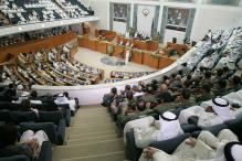 Kuwait's Emir Dissolves Parliament As Low Oil Prices Squeeze Govt coffers