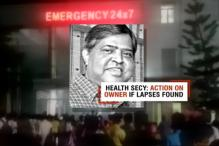 Manoj Nayak, Owner of Bhubaneswar Hospital Surrenders