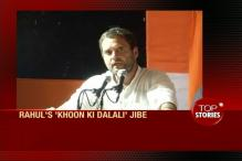 News360: Rahul Gandhi's Explosive Charge Against PM Modi
