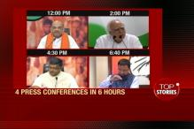 News360: Congress, BJP Open War Of Words Over Strikes