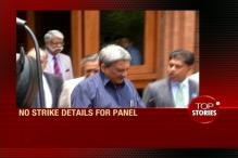 News360: Army Won't Brief Parliament Panel On PoK Strike, Congress Cries Foul